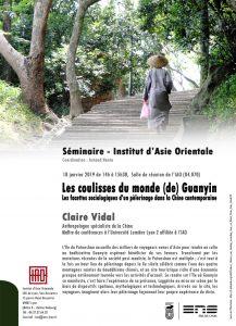 Séminaire Claire Vidal