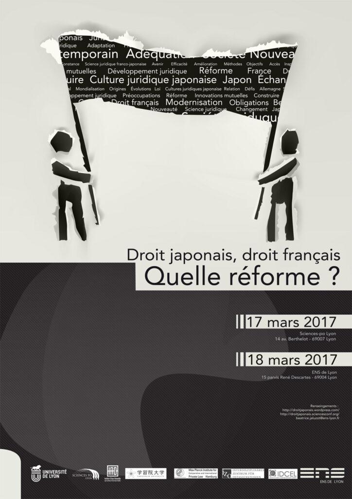 Conférence internationale : Droit Japonais, droit français, quelle réforme ?