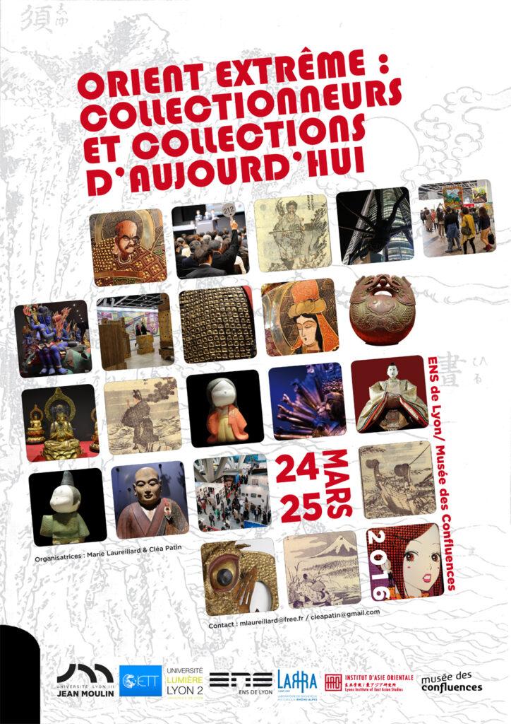 Colloque international - Orient Extrême : collectionneurs et collections d'aujourd'hui