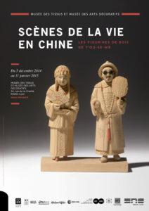 Exposition : Scènes de la vie en Chine