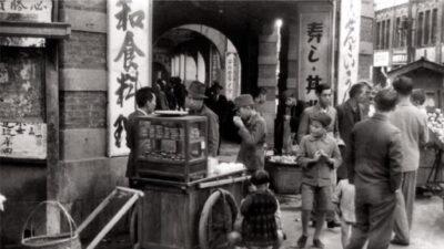 Taiwan début 20e siècle