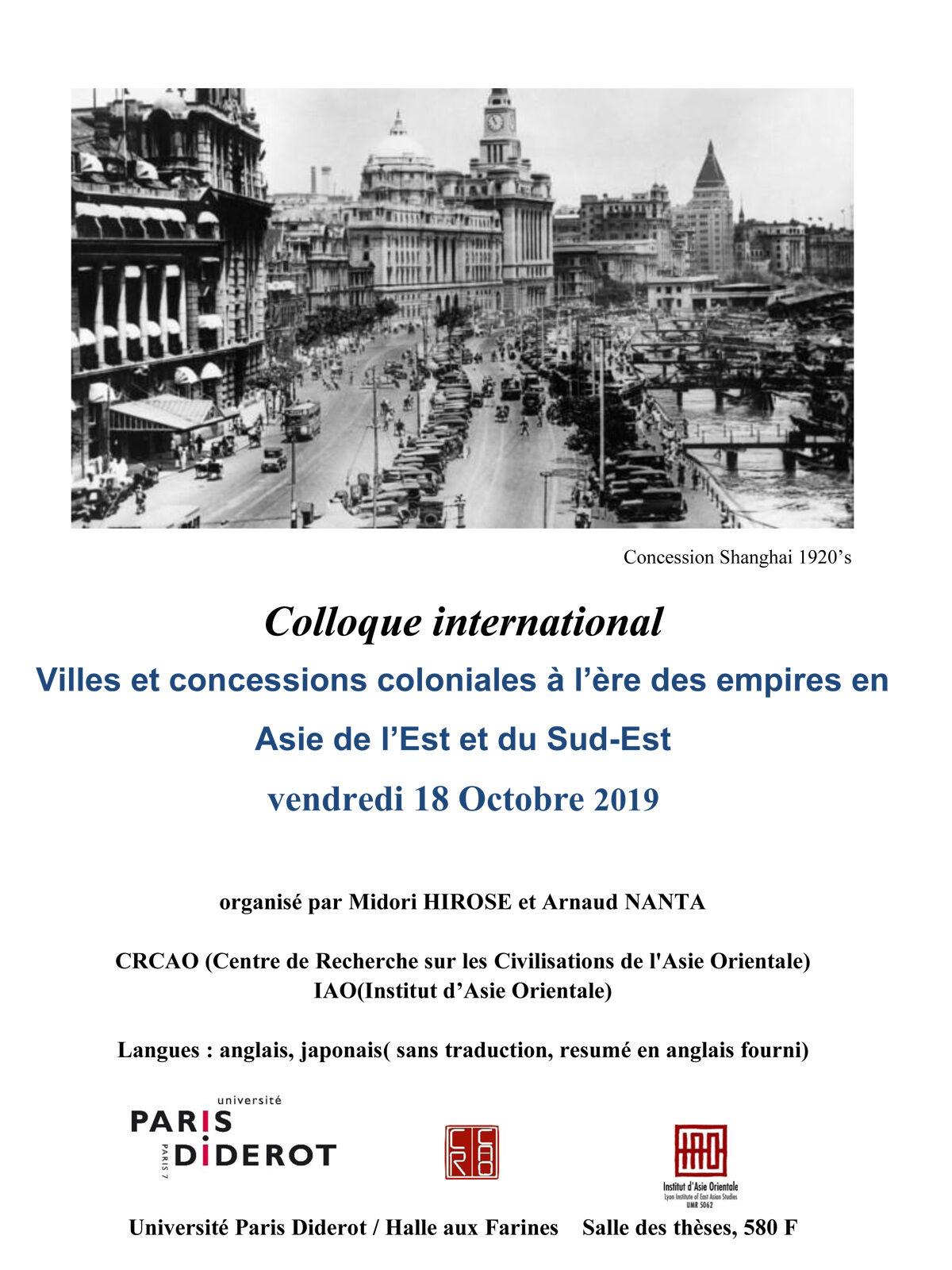 Colloque international. Villes et concessions coloniales à l'ère des empires en Asie de l'Est et du Sud-Est