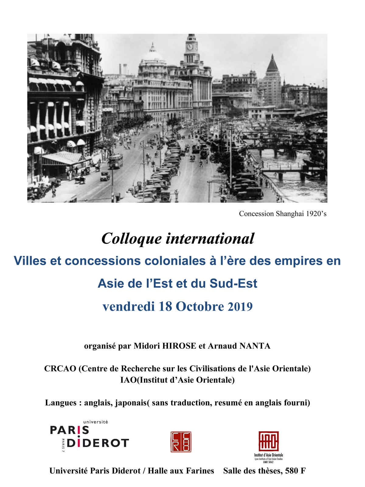 Colloque Villes et concessions coloniales à l'ère des empires en Asie de l'Est et du Sud-Est