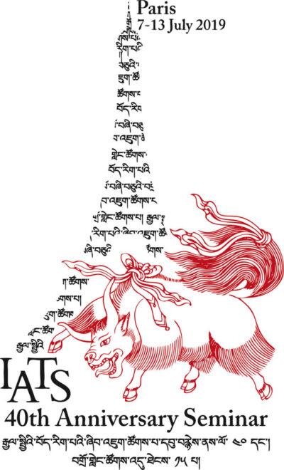 15e Conférence internationale des études tibétaines