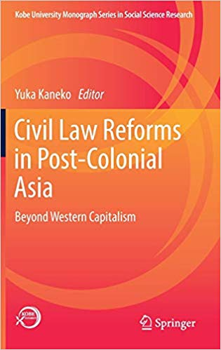 French Law in East-Asian Colonies