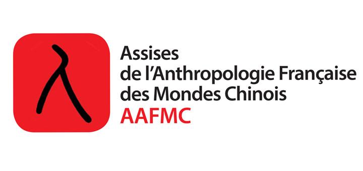 Appel à communication. Seconde édition « Assises de l'Anthropologie Française des Mondes Chinois »