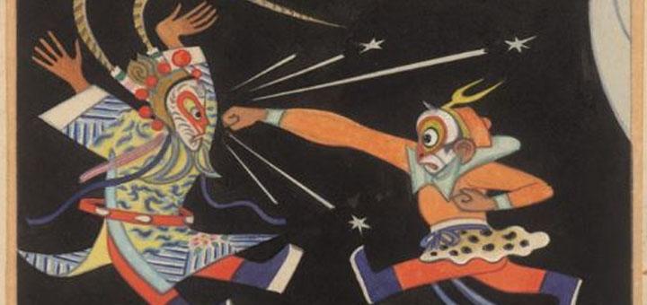Appel à communication. Colloque « Bande dessinée en Asie de l'Est »