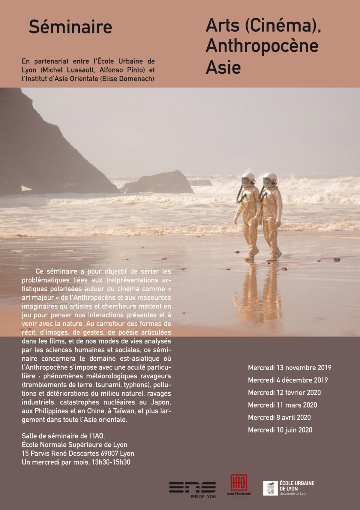 Séminaire « Arts (Cinéma), Anthropocène, Asie »