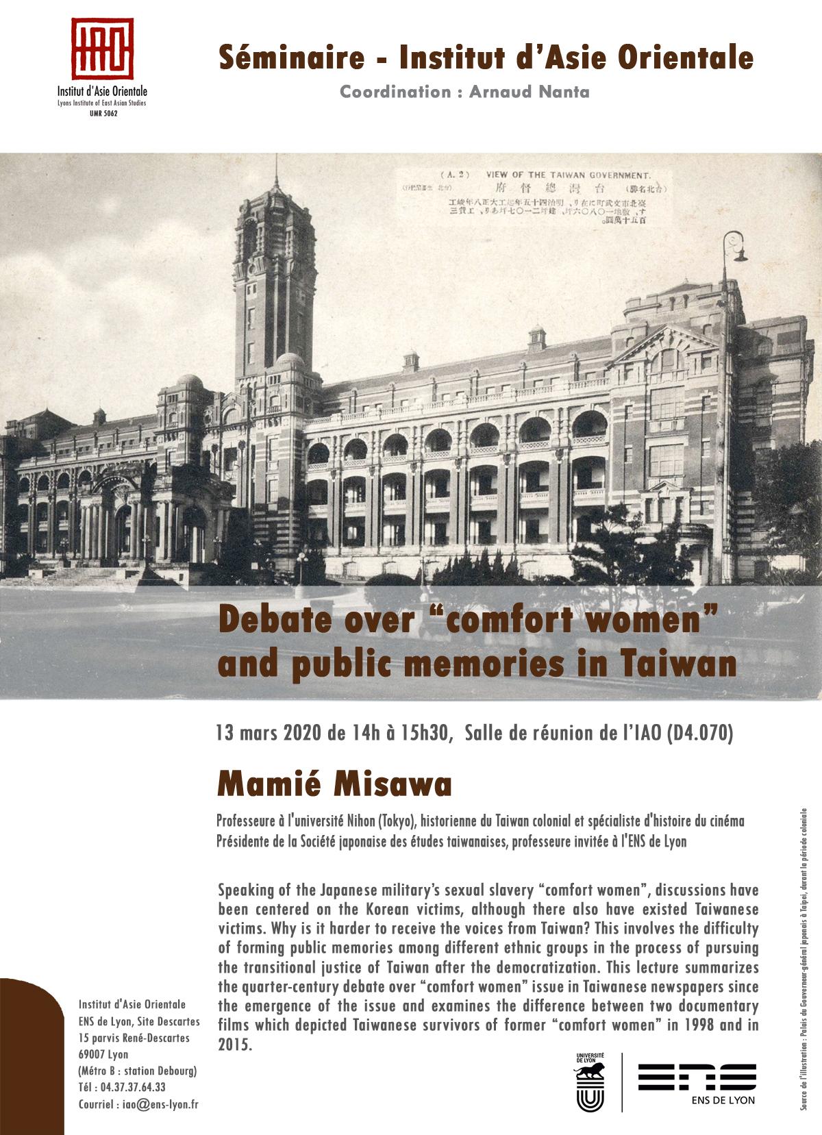 "Séminaire de Mamié MISAWA, , Debate over ""comfort women"" and public memories in Taiwan."
