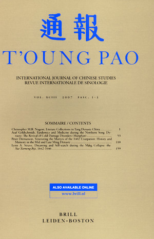 T'oung Pao International Journal of Chinese Studies