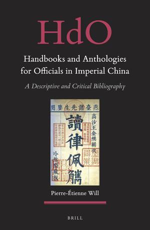 handbook_Anthologies_imperialChina