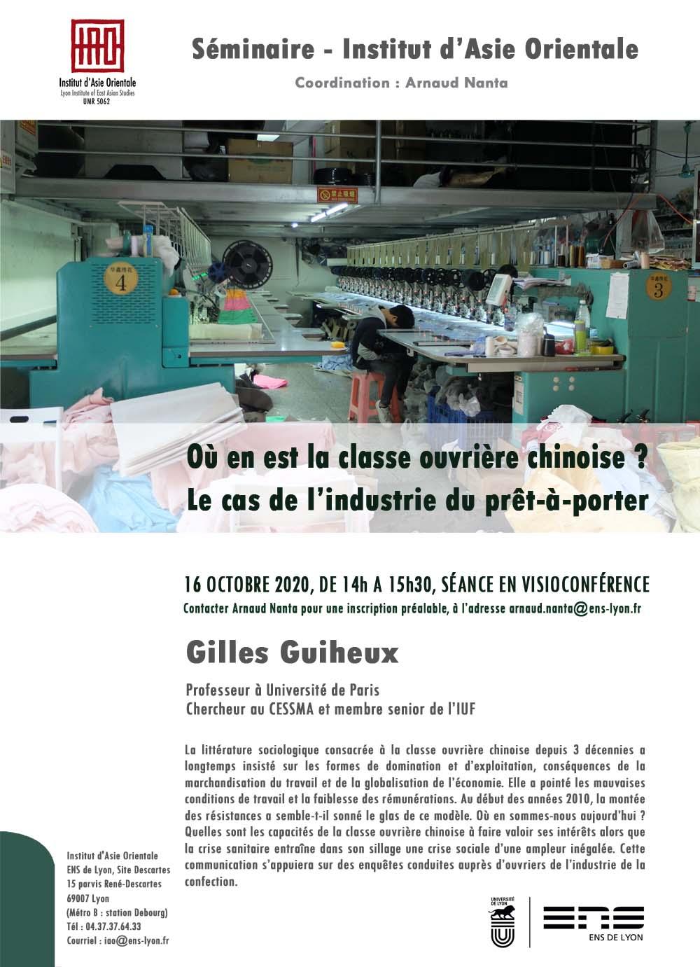 Séminaire de Gilles Guiheux