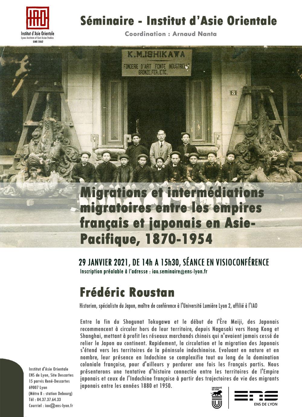 Séminaire de l'IAO Frédéric Roustan