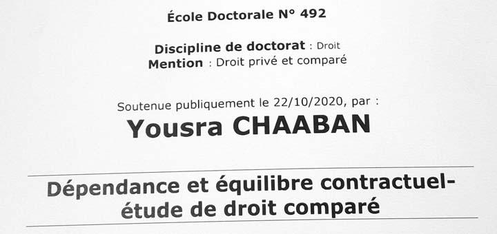 Soutenance de thèse : Yousra Chaaban