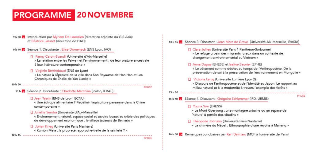 Vendredi 20 novembre 2020, 9 h - 17 h - Journée d'étude