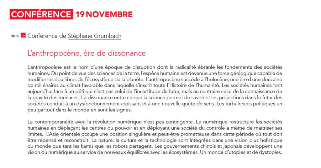 Conférence inaugurale de Stéphane Grumbach
