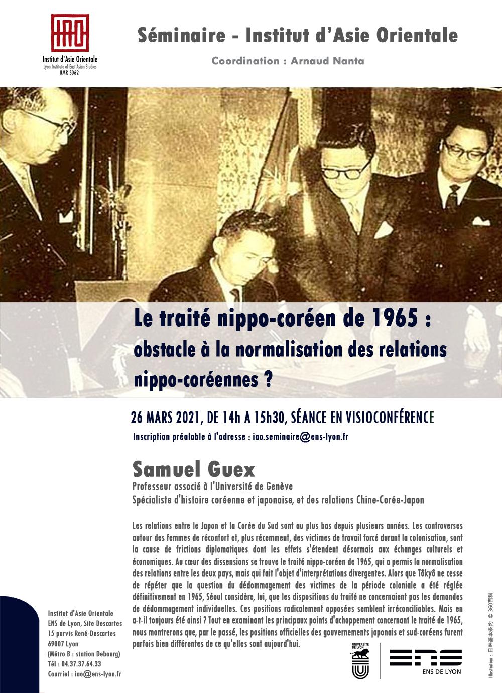 Séminaire de Samuel Guex : Le traité nippo-coréen de 1965 : obstacle à la normalisation des relations nippo-coréennes ?