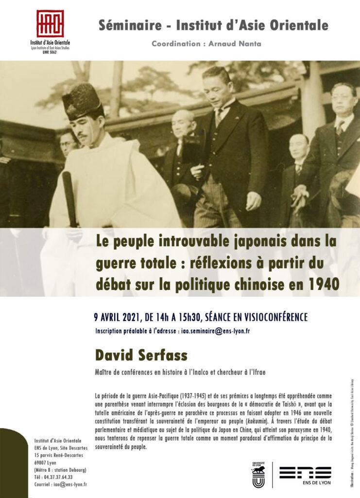 Séminaire de l'IAO David Serfass