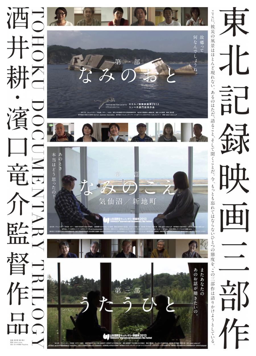 Fukushima, dix ans déjà