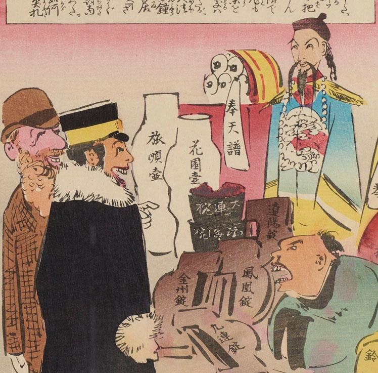 Colloque international. « La caricature en Asie de l'Est : regards croisés »