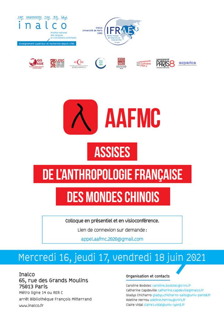 Affiche-AAFMC-2021