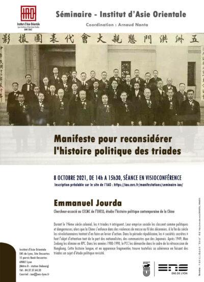 Manifeste pour reconsidérer l'histoire politique des triades, Emmanuel Jourda