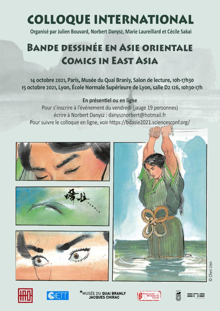Colloque international : Bande dessinée en Asie orientale